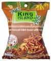 Чипсы King Island кокосовые в кофейной глазури