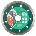 Диск алмазный отрезной 115x22 Hammer Flex 206-106 DB CN