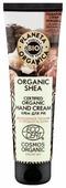Крем для рук Planeta Organica Organic shea