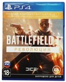 Electronic Arts Battlefield 1 Revolution