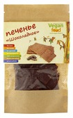 Печенье Vegan food Шоколадное, 100 г