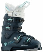 Ботинки для горных лыж Salomon X Max 90 W