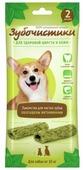 Лакомство для собак Зубочистики Авокадо с витаминами для средних и крупных пород