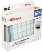Filtero Набор фильтров FTH 72