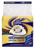 Молотый кофе Key Coffee Drip rich blend, в дрип-пакетах