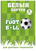 Белый картон Футбол 47140 Феникс+, A4, 8 л.
