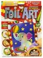 Danko Toys Аппликация цветной фольгой Foil Art по номерам Слоник (FAR-01-10)