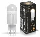 Лампа светодиодная gauss LD107309125, G9, JCD, 2Вт