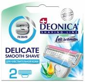 Deonica 3 FOR WOMEN Сменные лезвия