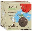 Печенье Marc Шоколадное с брусникой и фундуком, 150 г