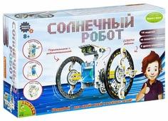 Набор BONDIBON Солнечный робот (ВВ2289)