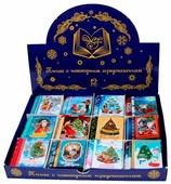 Набор елочных игрушек Феникс Present Книга (38166)