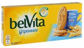 Печенье Belvita Утреннее мультизлаковое, 225 г