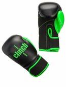 Боксерские перчатки Clinch Aero