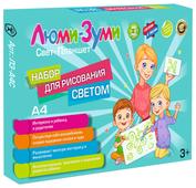 Планшет для рисования светом детский Люми Зуми А4 Стандарт