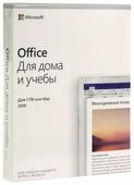 Microsoft Office для дома и учебы 2019 только лицензия