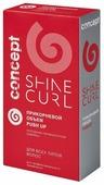 Concept Shine Curl Набор для холодной перманентной завивки Прикорневой объем