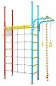 Детский спортивный комплекс Romana Karusel R4 ДСКМ-4-7.06.Г1.490.18-66 (красный/голубой/желтый)