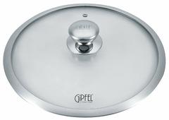 Крышка GIPFEL Strong 1011 (20 см)