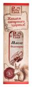 РадоГрад Масло облепиховое в подарочной упаковке