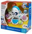 Интерактивная развивающая игрушка Fisher-Price Обучающий Осьминог (FWF90)