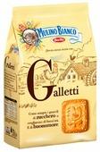 Печенье Mulino Bianco Galletti, 350 г