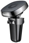 Магнитный держатель Baseus Privity Series Pro Air outlet Magnet Bracket (Genuine leather)