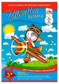 Цветная бумага Щенок на самолете Апплика, A4, 8 л., 8 цв.