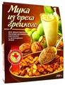 Мука Специалист из грецкого ореха, 0.2 кг