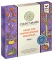 Набор для приготовления шоколада Секрет Майя Milk Agave 365 г