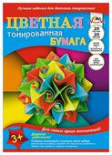 Цветная бумага тонированная Звезда Апплика, A4, 20 л., 20 цв.