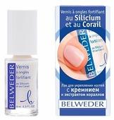 Лак Belweder для укрепления с кремнием и экстрактом кораллов