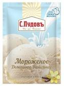 Смесь для мороженого С.Пудовъ Мороженое Домашнее Ванильное 70 г