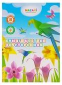 Цветная бумага двусторонняя М-2160 MAZARI, 20х27 см, 8 л., 8 цв.