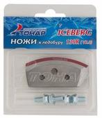 Нож ТОНАР к ледобуру ICEBERG-130(R) V2 NLA-130R.SL