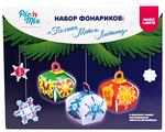 Pic'n Mix Набор фонариков Полянка, Метель, Листопад новогодний (124005)