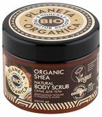 Planeta Organica Скраб для тела Organic shea