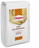 Мука С.Пудовъ пшеничная для хлебопечки высший сорт