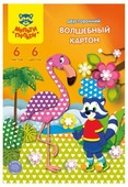 Цветной картон двусторонний Енот на острове Мадагаскар Сердечки Мульти-Пульти, A4, 6 л., 6 цв.