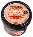 Organic Shop маска Organic Kitchen Вечеринка на Марсе очищающая