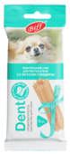 Лакомство для собак Titbit DENT со вкусом говядины для мелких пород
