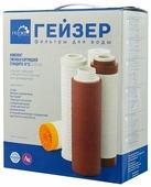 Картридж ГЕЙЗЕР №1 комплект к стационарному трехступенчатому фильтру Арт.50001