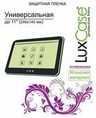 Защитная пленка LuxCase антибликовая универсальная 11'' (246x140 мм)