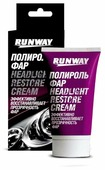 RUNWAY Полироль фар HEADLIGHT RESTORE CREAM, 0.05 л