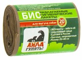 Пакеты для выгула для собак Айда гулять! гигиенические биоразлагаемые 40х25 см