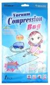 Вакуумный пакет BRADEX TD 0168 60х80 см