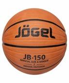 Баскетбольный мяч Jögel JB-150 №7, р. 7