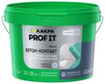 Грунтовка Лакра PROF IT бетон-контакт (3 кг)