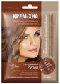Хна Fito косметик Иранская натуральная с репейным маслом, Натуральный русый