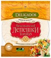Delicados Лепешки Tortillas пшеничные бездрожжевые 400 г